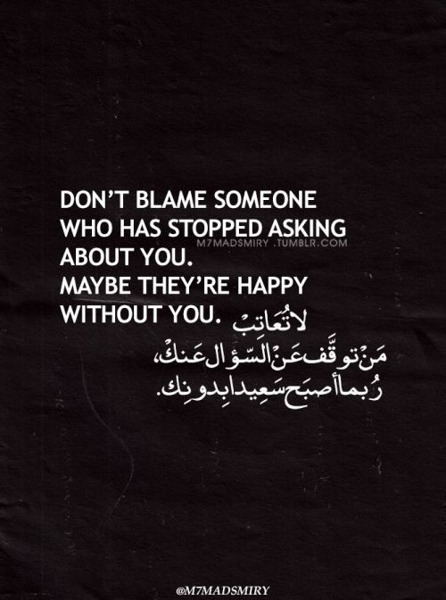 Pin By Sanaa On Advice Arabic Love Quotes Love Me Quotes Quotes