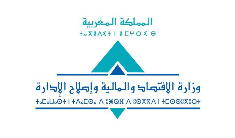 اللجنة الوزاراتية المكلفة بتتبع التموين و مراقبة الاسعار تؤكد أن جميع الأسواق مزودة بالمواد خلال شهر رمضان Tech Company Logos Company Logo Messenger Logo