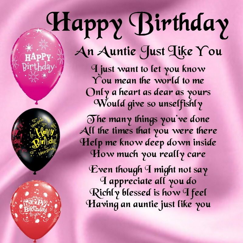 Personalised Coaster   Auntie Poem   Happy Birthday + FREE GIFT