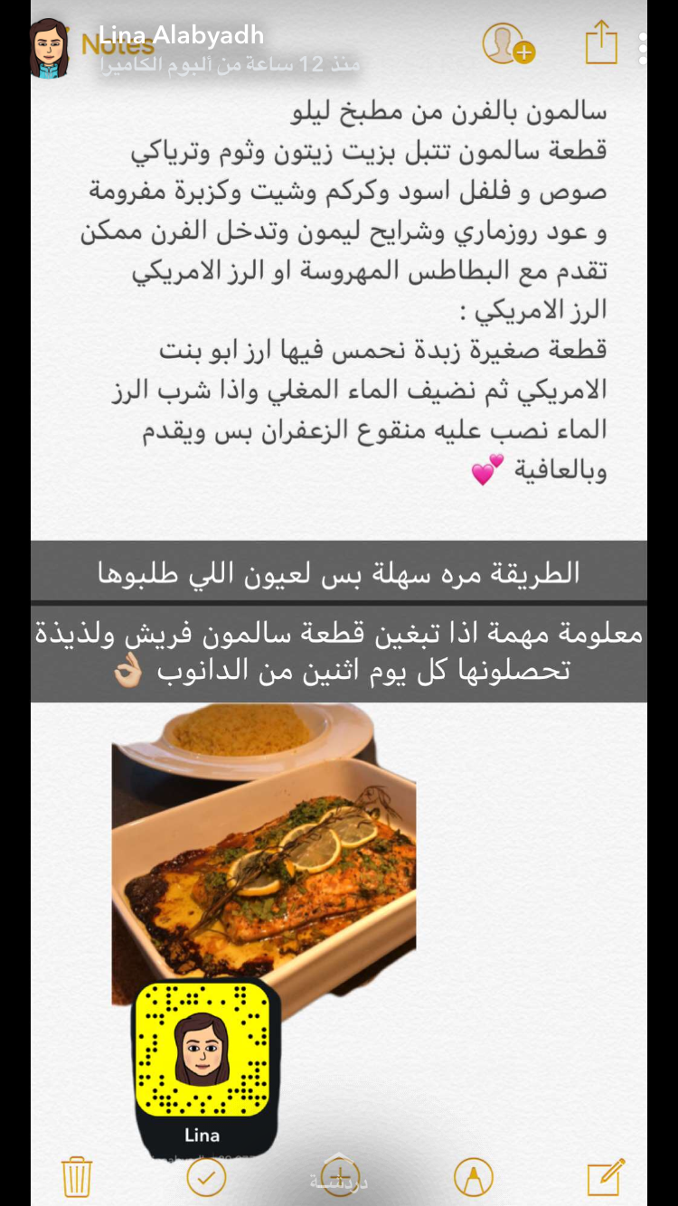 Pin By Bloggerista89 On وصفات بالعربي Food Cooking Recipes Recipes