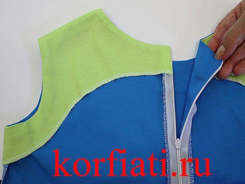 Обработка проймы платья без рукавов