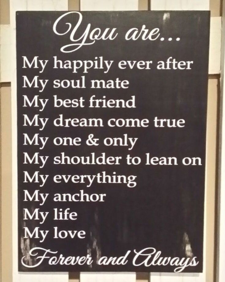 You Are Love Quotes Valentines Valentine Gifts Gifts