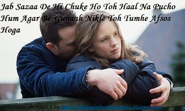 Love Status For Whatsapp In One Line : Sad Love Hindi One line Status for Facebook Whatsapp Whatsapp ...