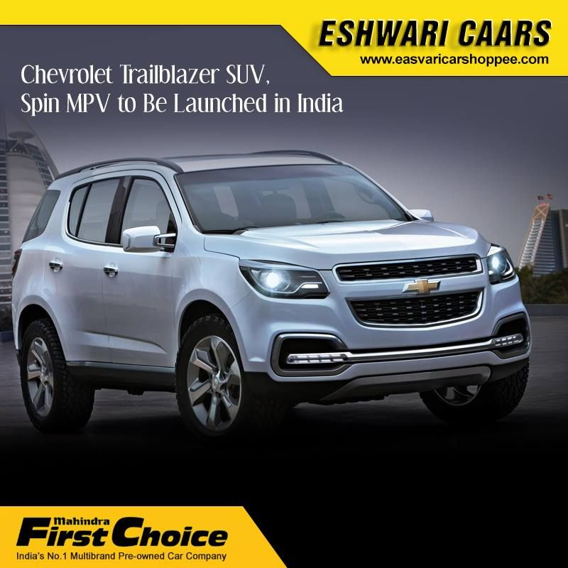 Pin By Eshwari Caars On Latest Car News Chevrolet Trailblazer Latest Cars Chevrolet