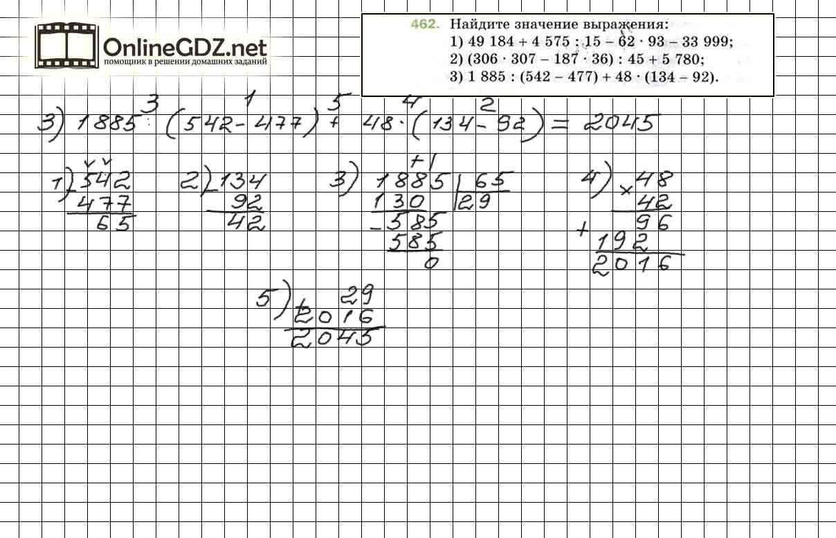 Олимпиадная задача по математике про кафтан с решениями для 5 класса
