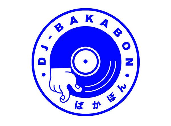 Dj Bakabon on Behance