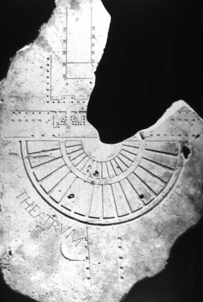 Part of the Forma Urbis Romae or Severan Marble Plan.  A massive marble map of ancient Rome, created under the emperor Septimius Severus between 203 and 211 CE. It originally measured  60 ft wide by  45 ft high.