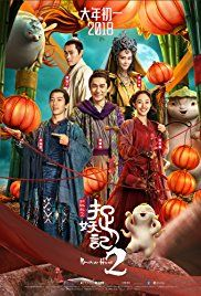 Download Monster Hunt 2 Full-Movie Free