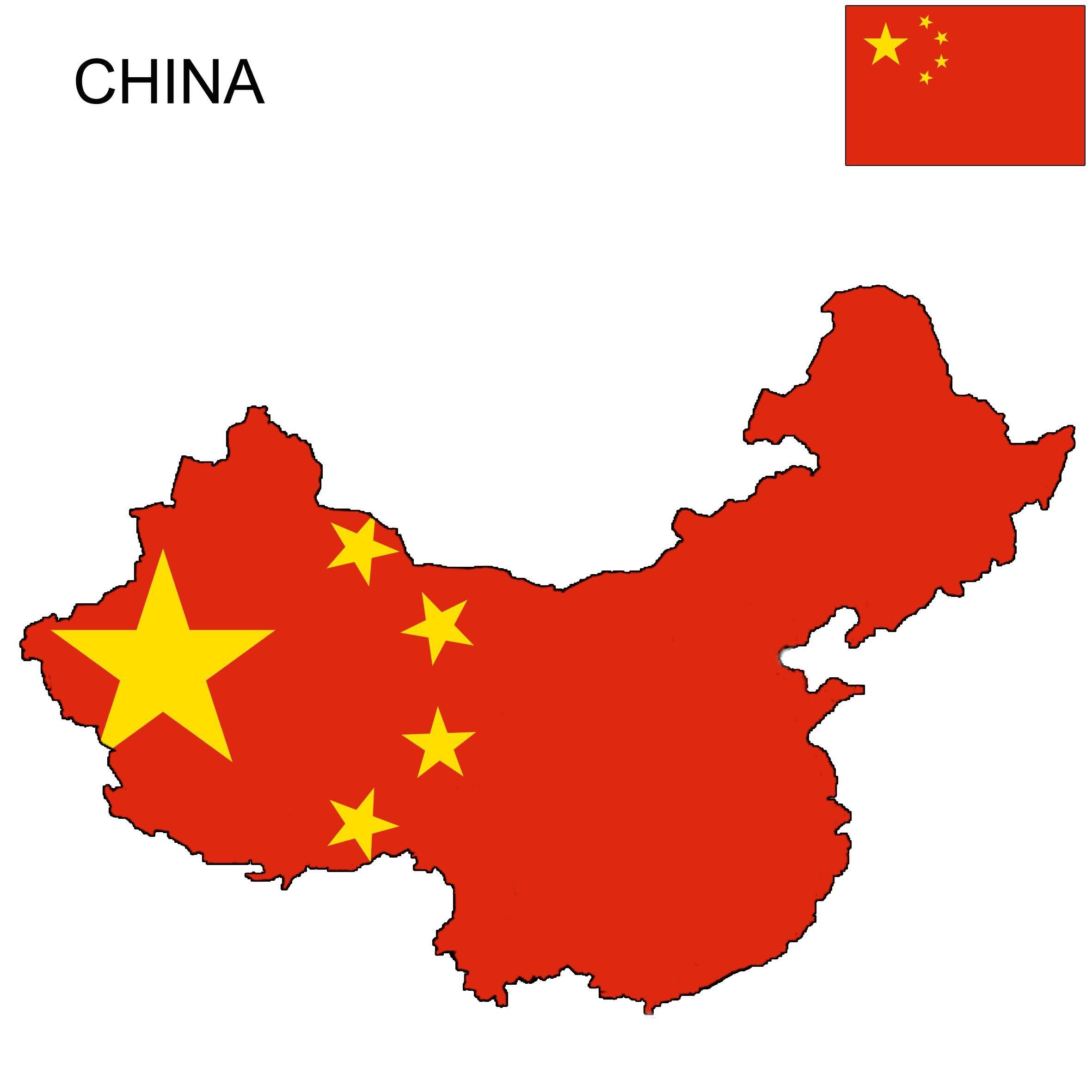 China China Flag Map China Flag China Map Map