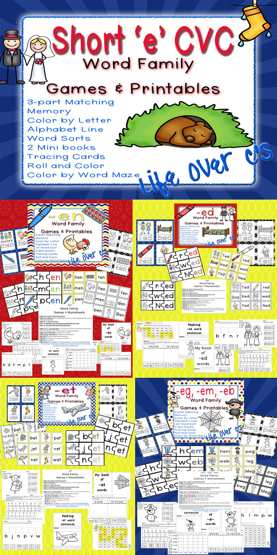 Short e cvc word families 10 great activities to help your reading worksheets robcynllc Gallery