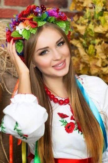 Мирра Радамирова - Google+ | Frau, Russische frau und Ukraine