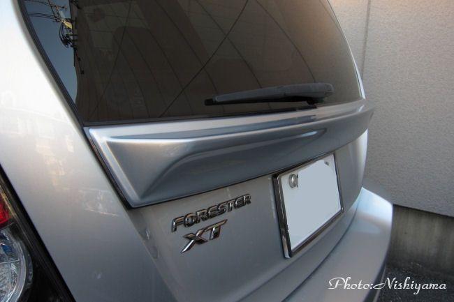 FS: (For Sale) 03-08 Forester - Subtle Solution Splitter