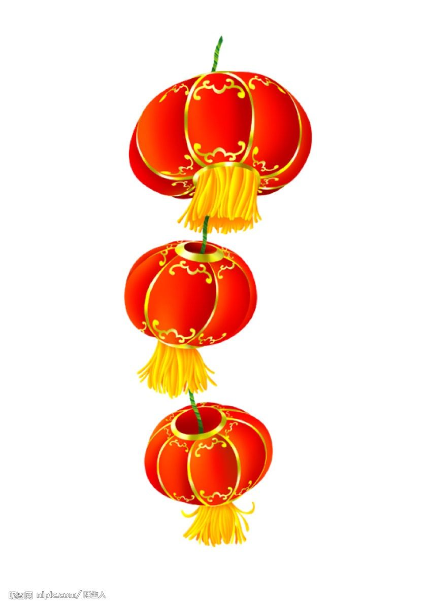 Pin by Rei Hamili on Chinese New Year Chinese new year