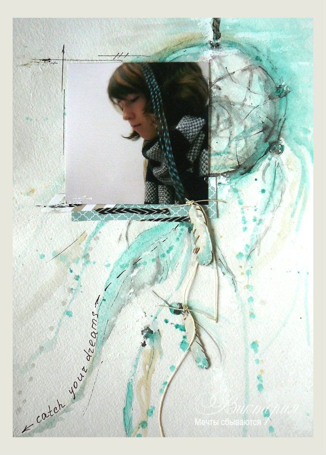 Watercolor layout Catch your dreams