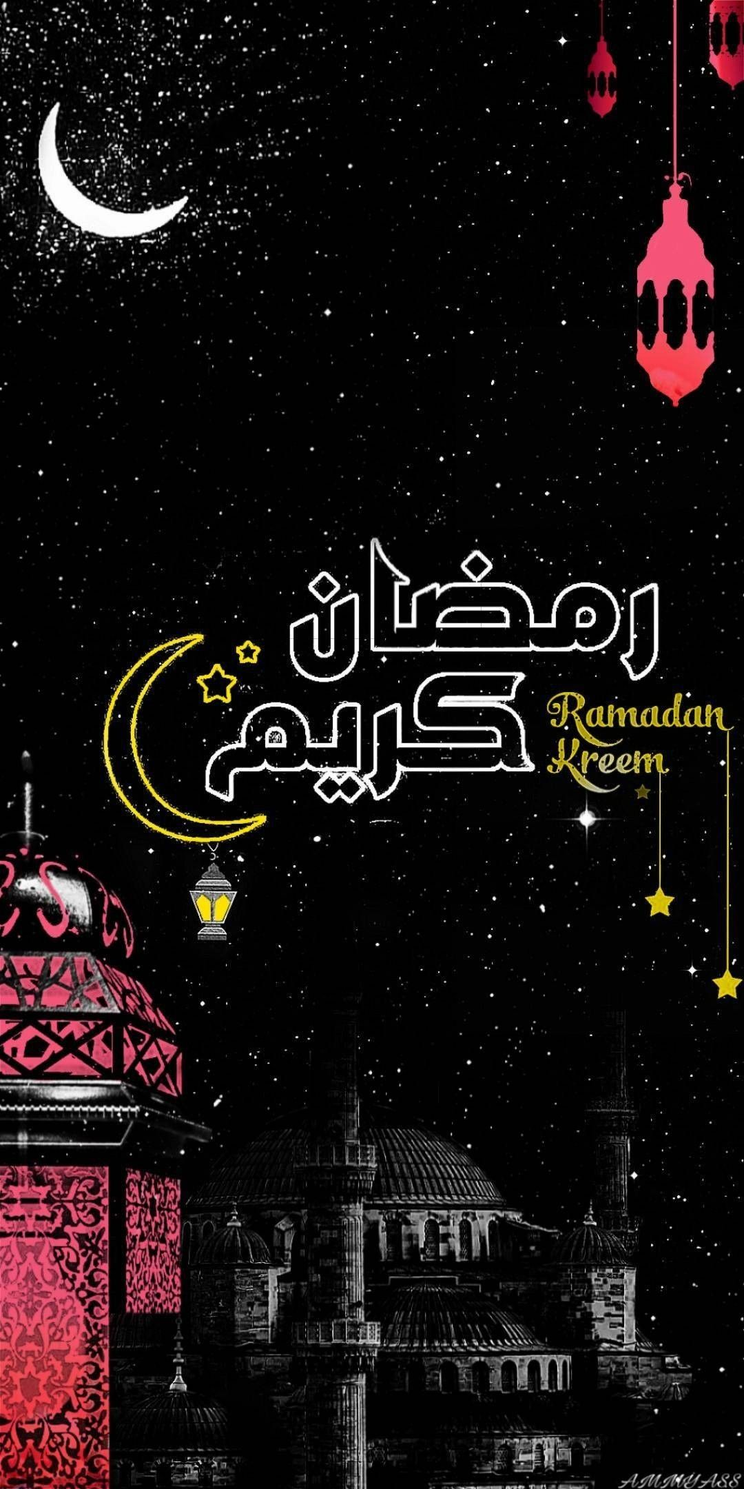 Pin By Eslam Hisn On High Quality Wallpaper Pretty Wallpapers Ramadan Good Vibes Quotes