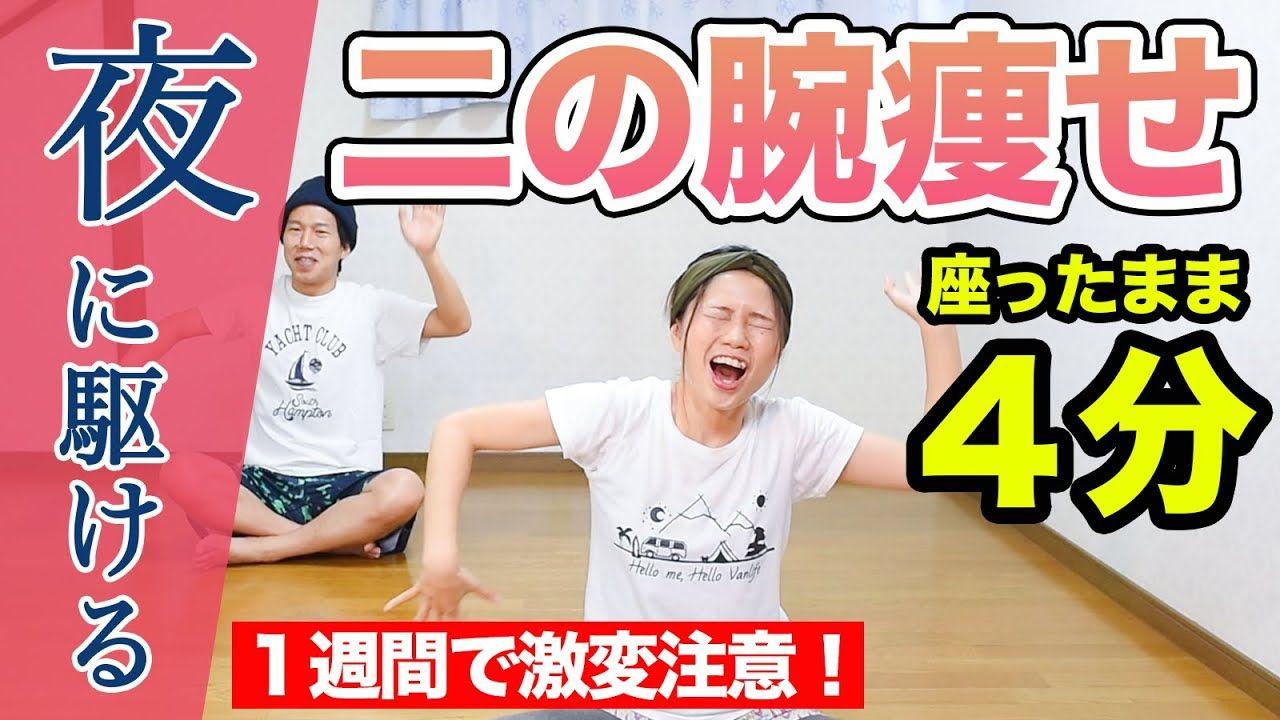 曲名 竹脇 まりな youtube