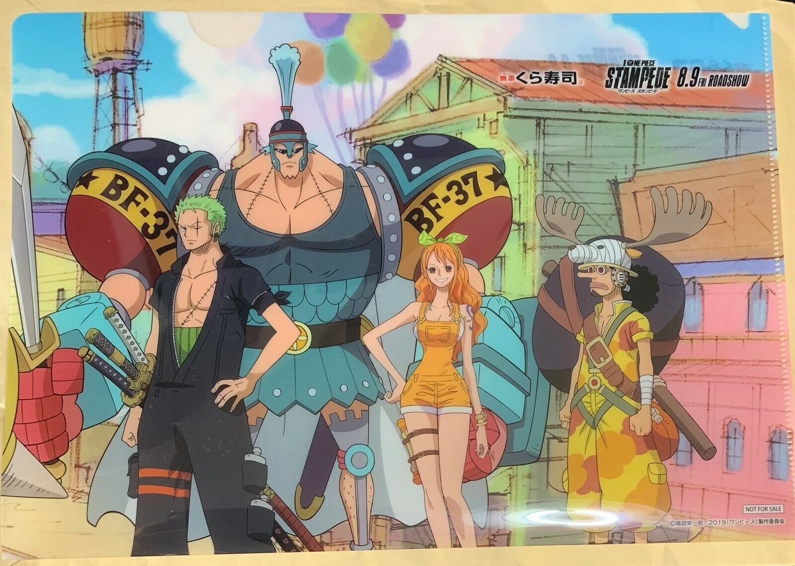 One Piece Film Stampede Special Clear File Collaboration Product With Kura Sushi