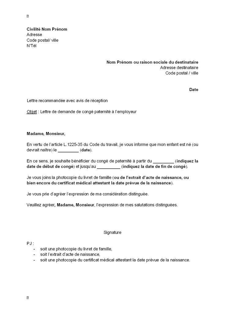 Modele Lettre Demande De Reintegration Apres Disponibilite Pour Convenance Personnelle Lettre De Motivation Emploi Modele Lettre Demande Exemple De Lettre