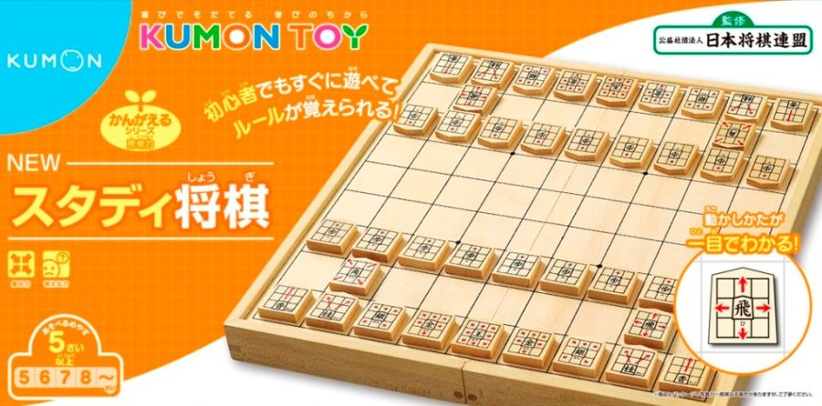 New Japanese Chess Shogi Hello Kitty design with English instruction F//S