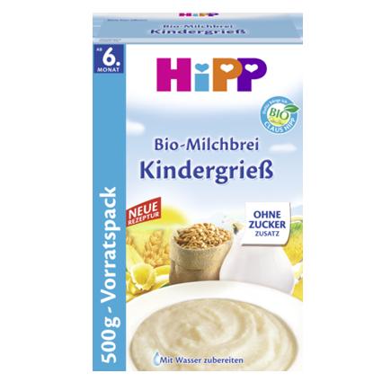 Hipp Organic Bio Milk Cereal With Semolina Organicbaby Babyformula Baby Food Processor Baby Food Coupons Baby Food Diet