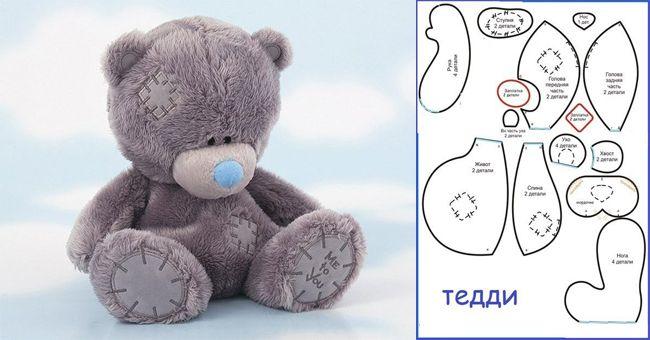 Como hacer un oso de peluche con moldes | Moldes para muñecos ...