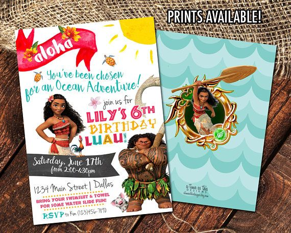 MOANA LUAU BIRTHDAY PARTY INVITES Contact Me For Other Matching Decor Id Be Happy