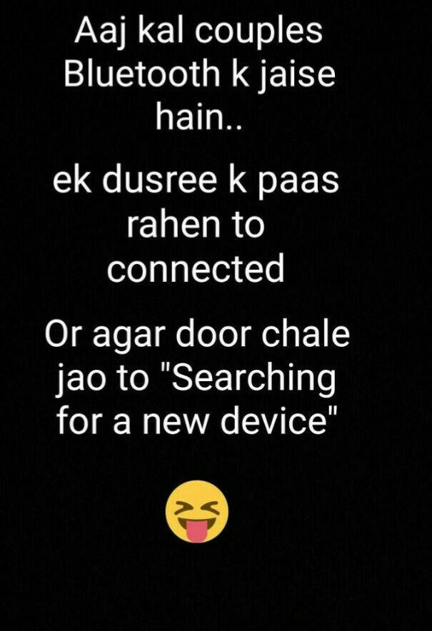 Pin By Hooda 131994 On My Quotes Love Quotes Funny Jokes Quotes Cute Funny Quotes