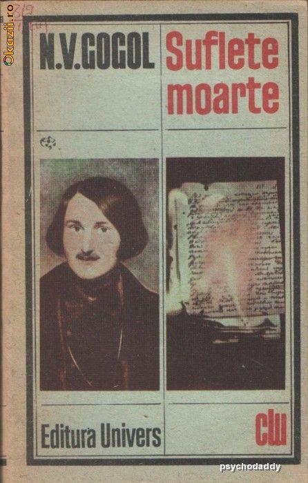 Suflete Moarte, Gogol