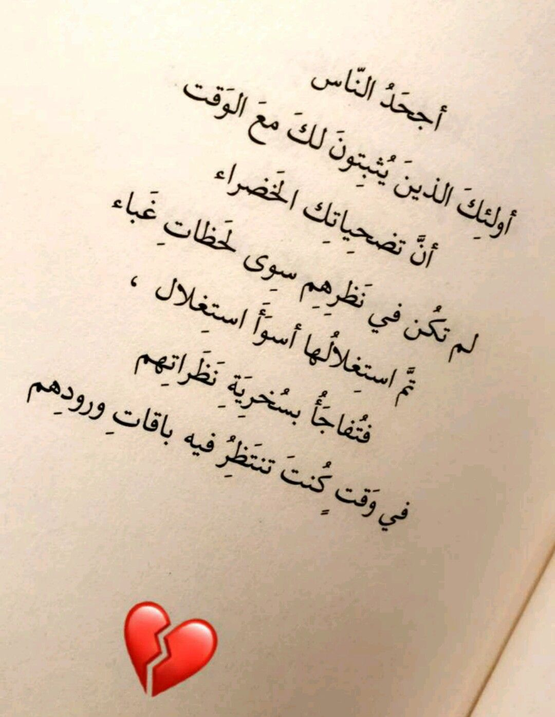 Pin By Amna Alhosani On Wisdom Quotes Wisdom Qoutes