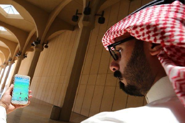 Saudi Arabia Restores Ban on 'Un-Islamic' Pokémon Go.