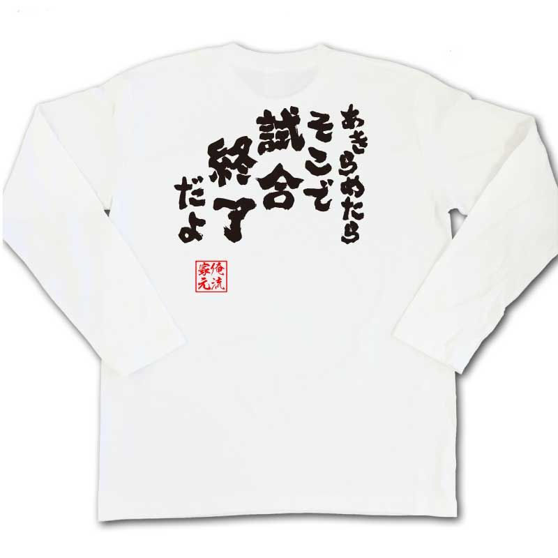 ふざける 漢字
