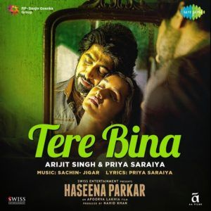 Haseena Parkar 2017 Mp3 Songs Free Download In 128 Kbps 320 Kbps Quality From Pagal World Download Songspk Bolly Mp3 Song Download Mp3 Song Romantic Songs