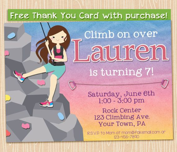 Rock Climbing Party Invitation Printable Blonde Girl Climber 5x7 FREE Gift Tag