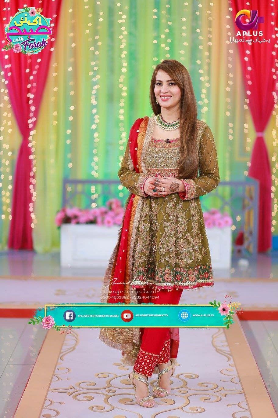 Pakistani fashion style Asian