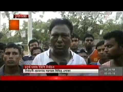 Live BD News Noon Bangla 3 May 2016 Bangladesh TV News