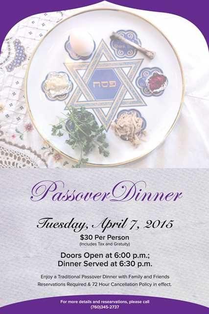 Passover Dinner poster flyer template Dinner Events \ Dinner - dinner flyer