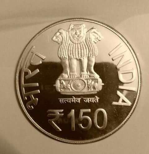 150 Rupee India Coin India History Wallpaper Coin Art Ancient Coins