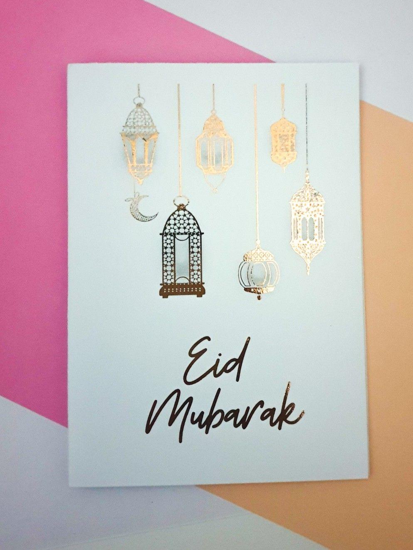 Eid Card Eid Cards Eid Decor Foiled Eid Card Rose Gold Foil Gold Foiled Cards Hand Foiled Cards Eid Mubarak Card Luxury Eid Card Eid Cards Eid Card Designs Eid Mubarak