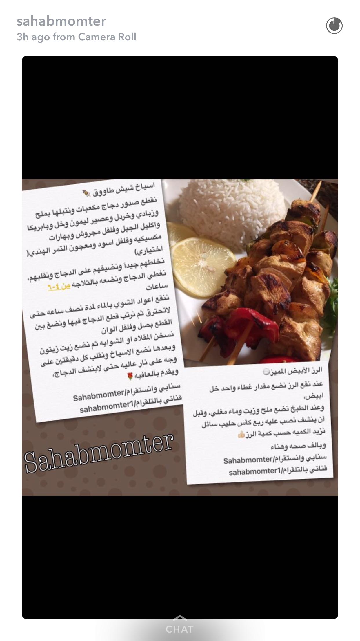 Pin By Maryam Alali On وصفات موالح Food Rolls Beef