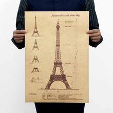 2015 Overhaast Muurstickers Vlinder Parijs Bloosom Eiffeltoren Papier Poster Thuis Decor Vintage Schilderen Decoratieve Plaques(China (Mainland))