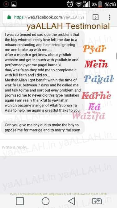 muslim dating halal site wazifa for love success ya ALLAH Website