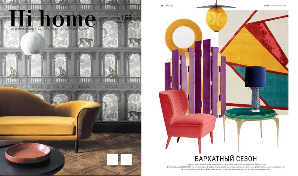 Hi Home Magazine September 2019 Russia Article Press By Koket House And Home Magazine Home Design