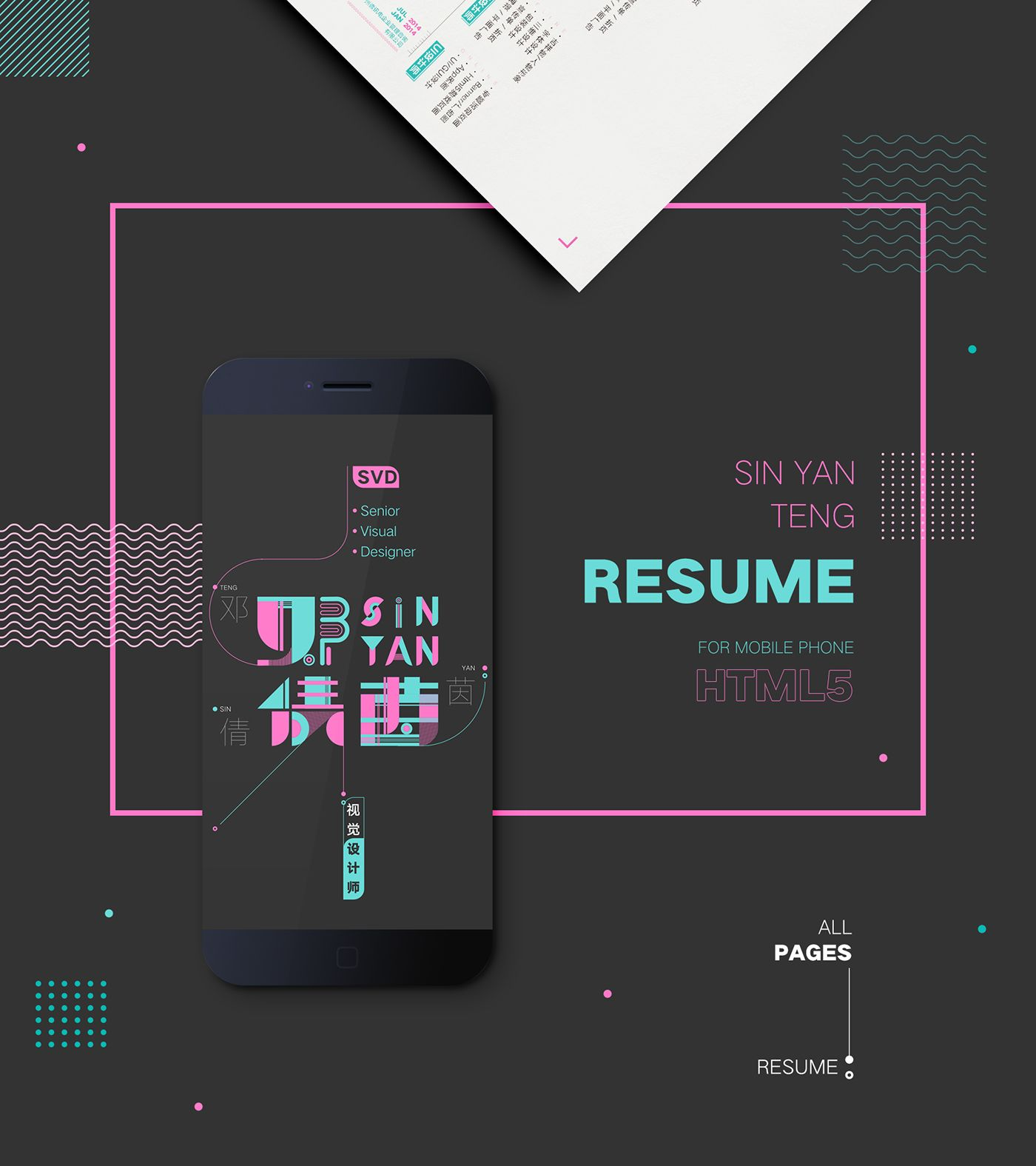fashion merchandising resume%0A Resume design on Behance