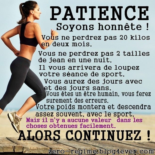 Comment Avoir La Motivation De Faire Du Sport