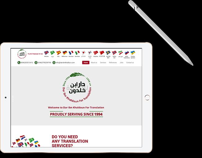 Dar Ibn Khaldun Ist Ein Fuhrendes Ubersetzungsburo Wir Bieten Die Professionellen Und Zertifizierten Akkreditierten Uberset In 2020 Amman Translation Free Translation