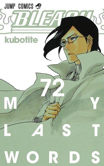 """Uryu Ishida """"My Last Word"""""""