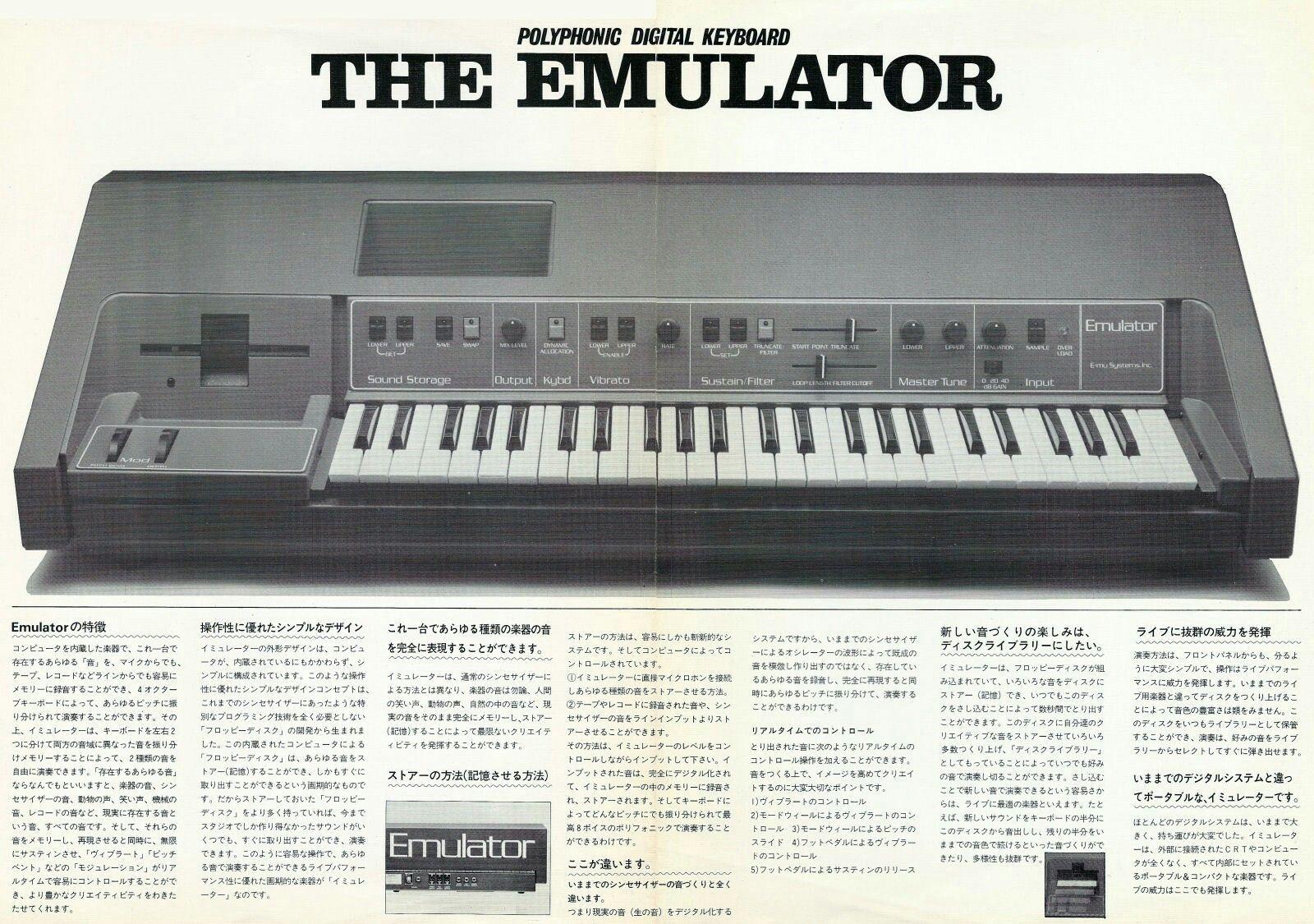 emulator synthesizer recording equipment drum machine instruments. Black Bedroom Furniture Sets. Home Design Ideas