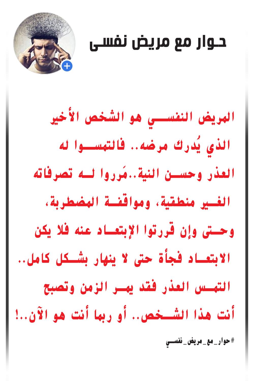 Pin On أحاديث عن الرسول صلى الله عليه وسلم