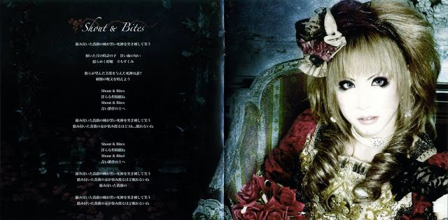 Rose Kei: Versailles - Lyrical...