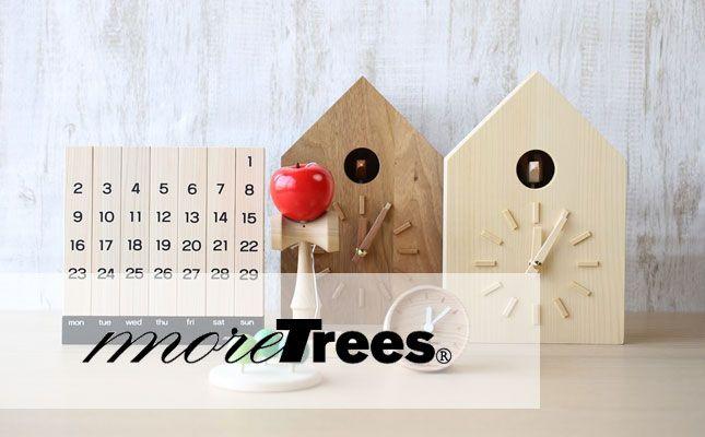 more Trees design